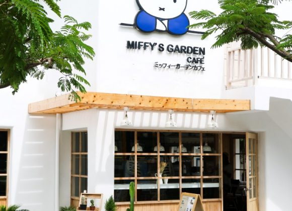 Miffy's Garden Cafe'