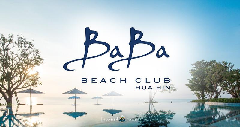 BaBa Beach Club by ศรีพันวา ริมชายหาดหัวหิน-ชะอำ