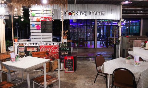Cooking Mama Huahin