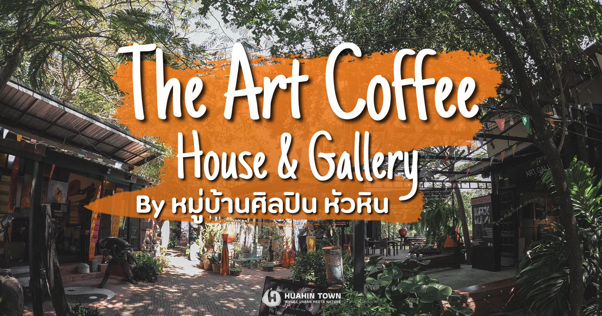 The Art Coffee Huahin