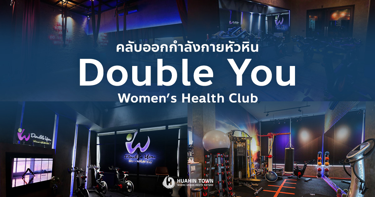 W.Women's Health Club HuaHin