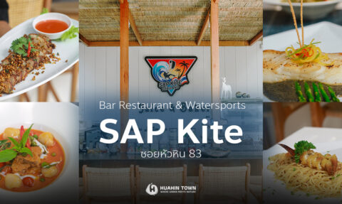 SAP Kite Bar Restaurant & Watersports