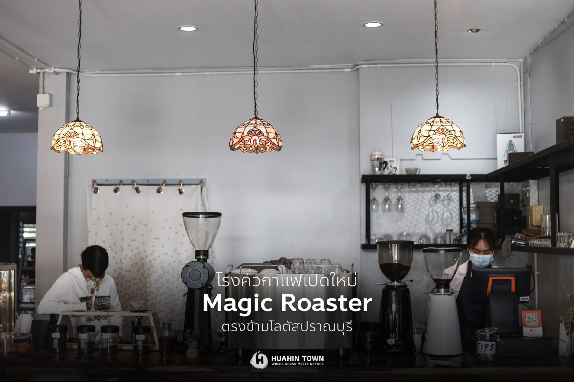 Magic Roaster