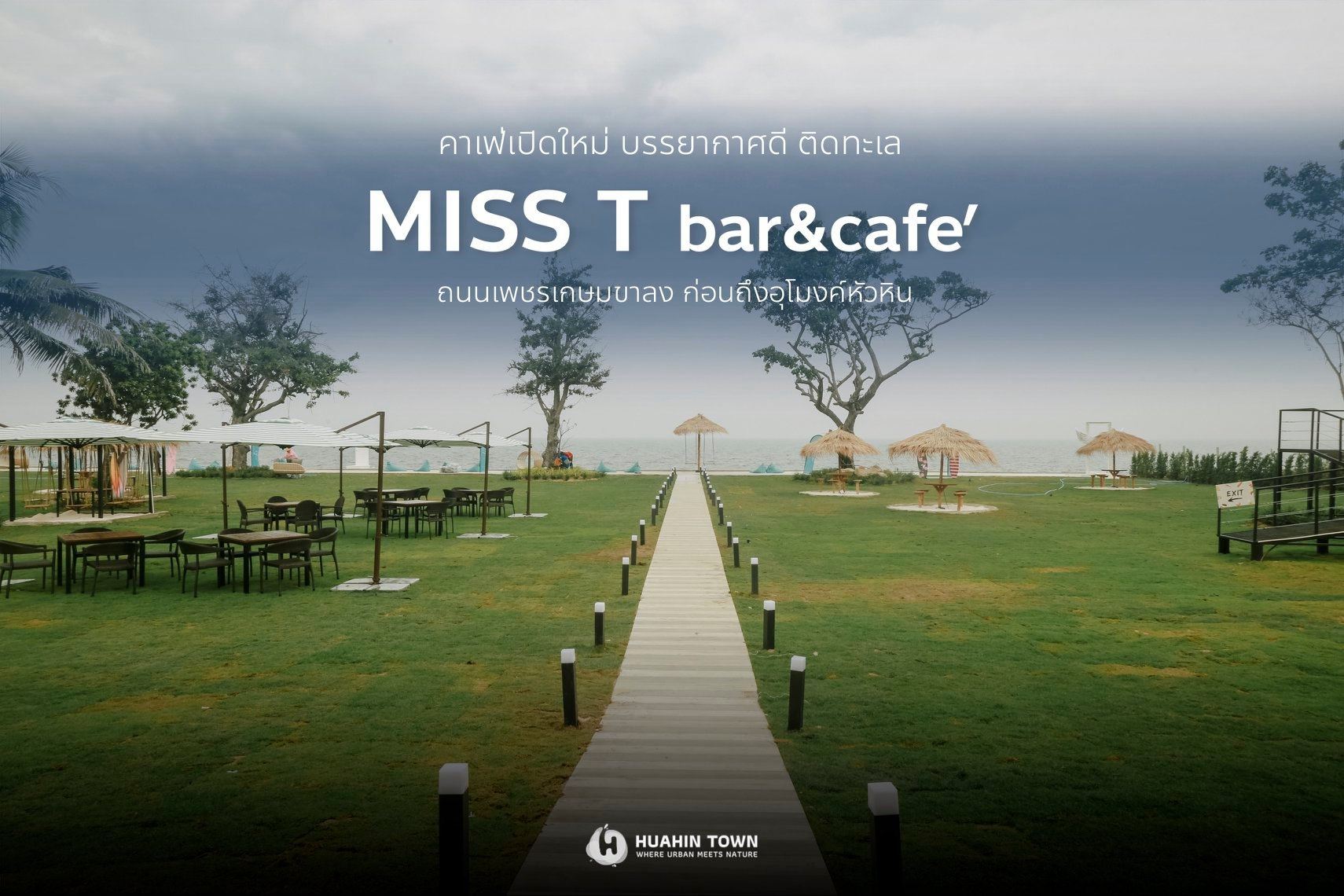 Miss T Bar & Cafe